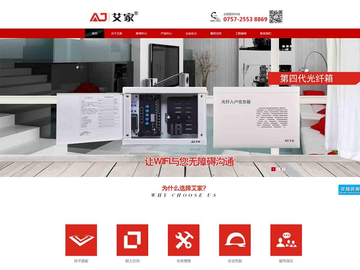 厨房电器.jpg